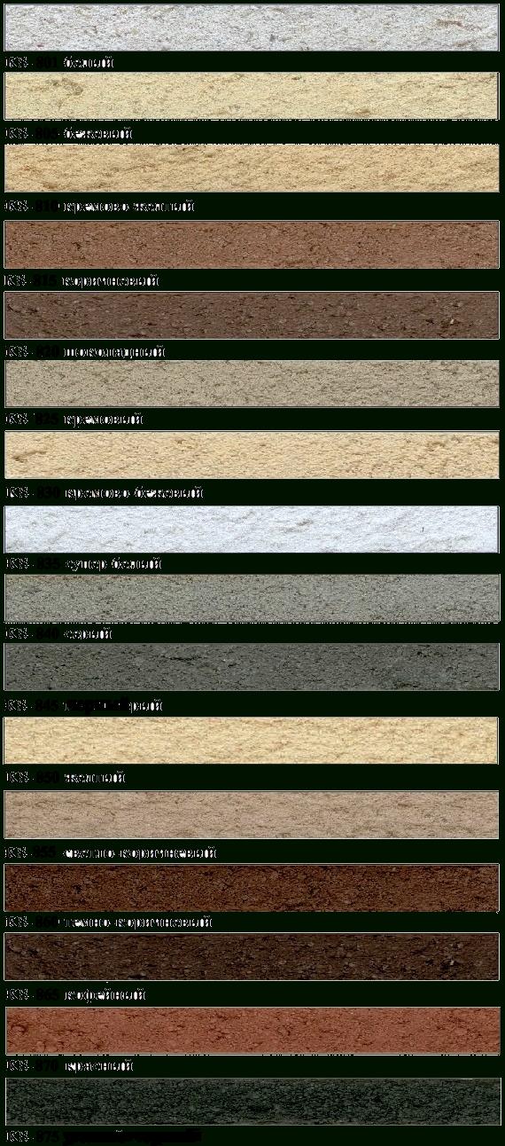http://hagast.ru/files/KELLE%20KS-800_3.png