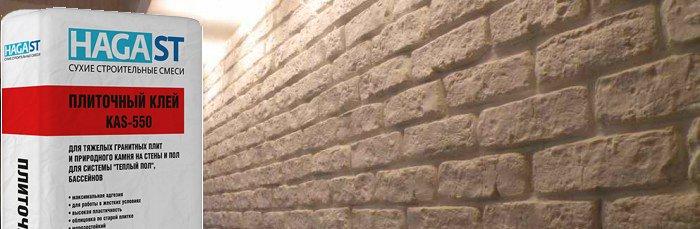 Стена и клей для камня